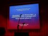 seminar-foto-074
